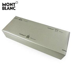 【ラッピング】 モンブラン MONTBLANC オフィシャルギフトラッピング 包装紙