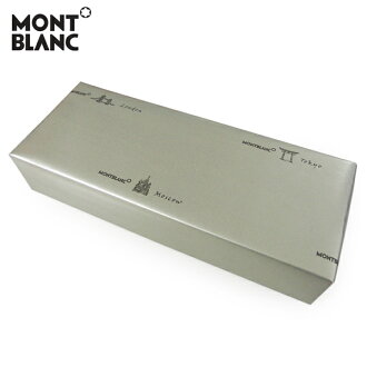 MONTBLANC Mont Blanc official gif trapping wrapping paper