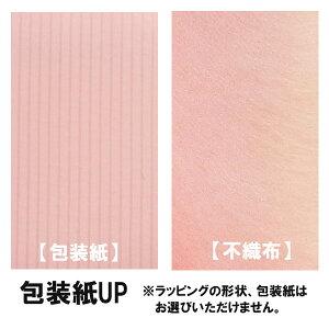 【ラッピング/ピンク】GPORTオリジナルギフトラッピングピンク