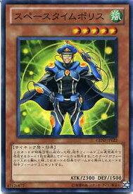 スペースタイムポリス GENF-JP023 スーパーレア 風属性 レベル5 【遊戯王カード】