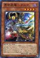 憑依装着-ダルクノーマルORCS-JP033【遊戯王カード】