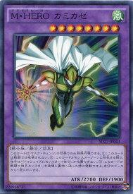 遊戯王 M・HERO カミカゼ スーパーレア SD27-JP043 風属性 レベル8【遊戯王カード】