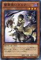 闇霊使いダルクノーマルDE03-JP011闇属性レベル3【遊戯王カード】