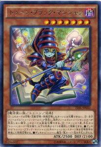 トゥーン・ブラック・マジシャン レア TDIL-JP032 闇属性 レベル7【遊戯王カード】