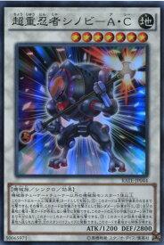 超重忍者シノビ-A・C スーパーレア RATE-JP044  地属性 レベル7【遊戯王カード】