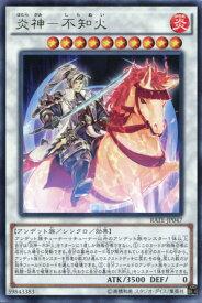炎神−不知火 レア RATE-JP047 炎属性 レベル10 遊戯王カード