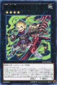 十二獣ワイルドボウ レア RATE-JP054 地属性 ランク4 遊戯王カード