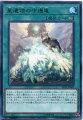 星遺物の守護竜レアSAST-JP062永続魔法【遊戯王カード】