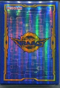 デュエリストカードプロテクターLINKVRAINSBOX(60枚)【遊戯王カード】