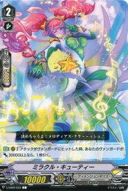 ミラクル・キューティー V-EB02/033 C 【カードファイト!! ヴァンガード】ディメンジョンポリス