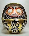 阪神タイガース 優勝祈願 虎党だるま 金 12号 サイズ 40cm 肩文字;黒