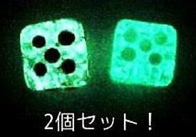 蓄光ガラス ダイス サイコロ 2個セット 10mm角 ブルー&ピンク 蓄光 夜光 光る グリーン発光