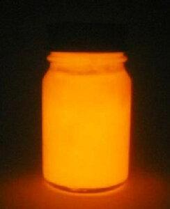 蓄光ペイント オレンジ 100ml蓄光 夜光 蓄光塗料 高輝度 発光 残光