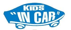 KIDS IN CAR ステッカー ブルー 青 子どもが乗ってます キッズインカー スケボー 車 シール パロディ VANS風 SIZE:w150mm×h65mm