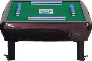 全自動麻雀卓 雀卓 GR28 レッド 座卓 家庭用 28ミリマージャン牌 1年保証