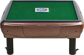 全自動麻雀卓 雀卓 GR33 座卓 ブラウン 家庭用 33ミリマージャン牌 1年保証