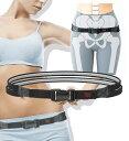 骨盤ベルト デューク更家推奨 骨盤矯正 骨盤ダイエット 股関節サポーター 引き締め 股関節矯正 腰痛改善 送料無料