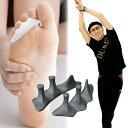 トゥグリッパー デューク更家 推奨 指間パット 足指を刺激しカラダのバランスをサポート 飛距離アップ 姿勢 猫背 足…