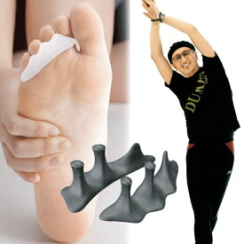 【送料無料】トゥグリッパー(toe gripper)デューク更家 推奨 指間パット 足指を刺激しカラダのバランスをサポート 飛距離アップ 姿勢 猫背 足ツボ つけるだけ 浮き指 足指をサポート 外反母趾 瞬発力UP