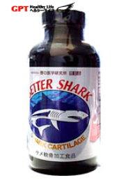 6営業日以内発送【ベターシャーク500g×1本】/ヨシキリサメ軟骨粉末BETTER SHARK