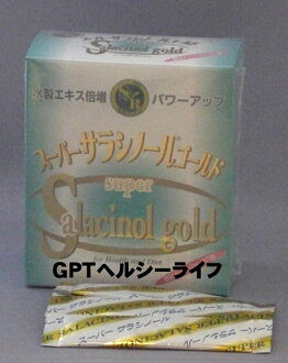 スーパーサラシノールゴールド, Gold 30 follicles, cash on delivery fee and support