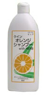Special offer 15% Nature school クインオレンジ shampoo regular 400 ml, limonene is featured material, correspondence, and region-specific.