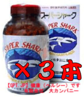 3 business days within a shipping super shark 700 grain x 3 book set country josikirisame cartilage! SUPER SHARK