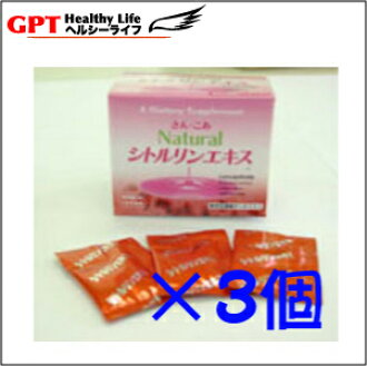 Citrulline extract natural Suncor watermelon sugar, watermelon sugar, watermelon sugar W M P a letter of *30 4 g *3, kneading on fire