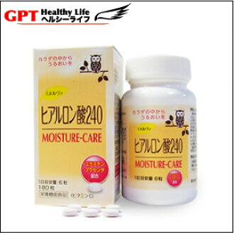 Kyoto pharmaceutical healthcare Minerva hyaluronic acid 240 nutrition features food supplements