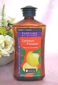 LB500 USA レモンフラワー Lemon Flowerランプベルジェ 500ml アロマオイル USA版Brown Bottle営業日15時まで あす楽 & 即日出荷可