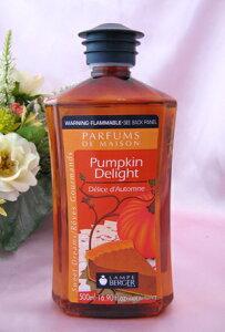 LB500 USA パンプキン Pumpkin Delightランプベルジェ 500ml アロマオイル USA版Brown Bottle