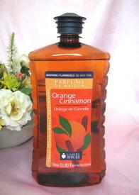 LB1000 オレンジシナモン Orange Cinnamonランプベルジェ 1000ml アロマオイル USA版Brown Bottle営業日15時まで あす楽 & 即日出荷可