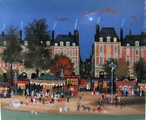 ミッシェル・ドラクロア「ファンフェア」-Fun Fair, Place des Vosges-直筆サイン入り限定版画 シルクスクリーン選べる新品額付 国内 送料無料