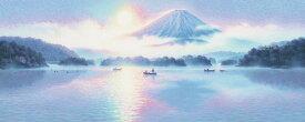 笹倉 鉄平「日の出・富士・印象」Impression, Sunrise, Mt.Fuji2020年9月中旬リリース キャンバス・ジグレー 額付版画作品【送料無料】