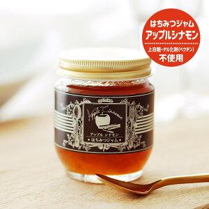再入荷!アップルジャム200g シナモン 砂糖不使用 りんごジャム まるでアップルパイになる 蜂蜜 オリゴ糖 林檎 安心 安全