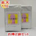 すっきり爽快茶30包入り×2袋セット【送料無料】キャンドルブッシュ【120g(4g×30包)×2個セット】【ハーブティー】【…