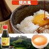 卵かけごはん【醤油】おたまはん(関西風)【醤油】