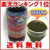 100%ピュア・ノニエキス900ml