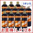 【送料無料】チョーコー醤油 無添加 京風だしの素 うすいろ 1L (1000ml)12本セット【お買得セット】