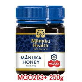 マヌカヘルス マヌカハニー MGO263+ (250g) UMF10+ ニュージーランド産 正規輸入品 送料無料 マヌカ 蜂蜜 ハチミツ はちみつ マヌカはちみつ マヌカハニー 無添加