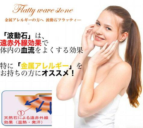 (波動石遠赤外線タイプ)耳つぼジュエリー 20粒 ss7 全7色 金属アレルギーの方おすすめ 耳ツボ スワロフスキー ダイエット アクセサリー ピアス 貼るだけ シール