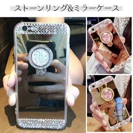 iPhone SE2 第二世代 se22 11 11pro 11proMax iPhone12 12mini 12Pro X XS XR XSMax 12ProMax ケース 8 8Plus 7 7Plus S20 S20ultra S20+ Plus 6S GALAXY S10 S10p S9 S9+ note9 リング