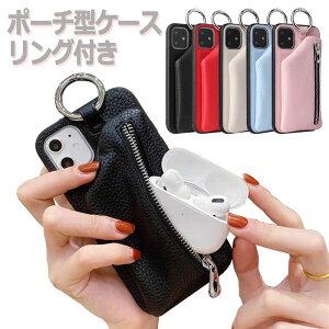 iPhone12 12Pro ケース 12mini ミニ 12ProMax カード収納 se22 リング付き 11 11Pro 11ProMax 背面収納 X XS 8 7 韓国 おしゃれ JK スマホケース レザー調 無地 耐衝撃 スタンド