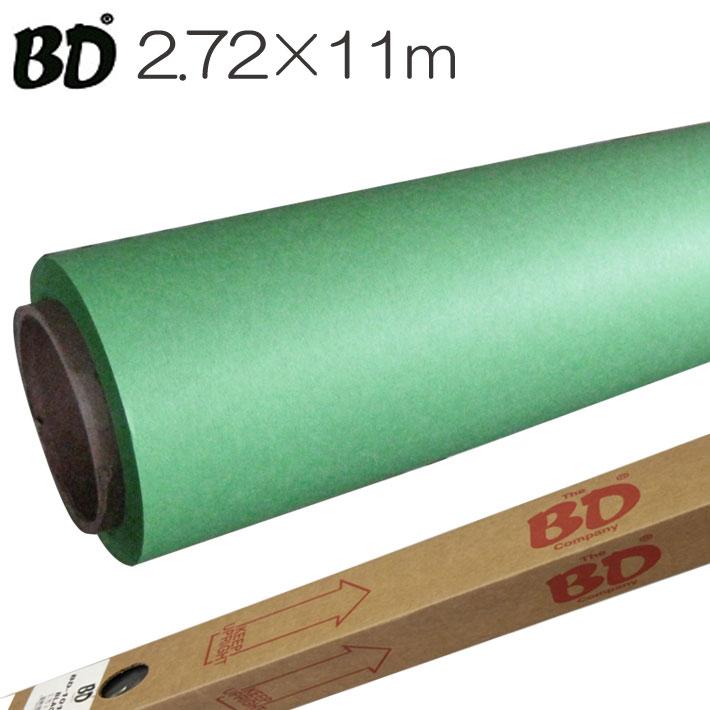 【在庫処分】背景紙 BDペーパー 撮影用背景紙 2.72m×11m BD162フォトグリーン 背景 cg バックペーパー ロール バック紙 クロマキー グリーン