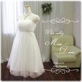 ウェディングドレスミニ【送料無料】7号〜9号結婚式や二次会にかわいいドレス海外挙式にもオススメ