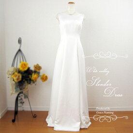 ウェディングドレス 二次会 白 スレンダーライン ドレス ウエディング 海外挙式にオススメ gcd7000[5号7号9号11号]