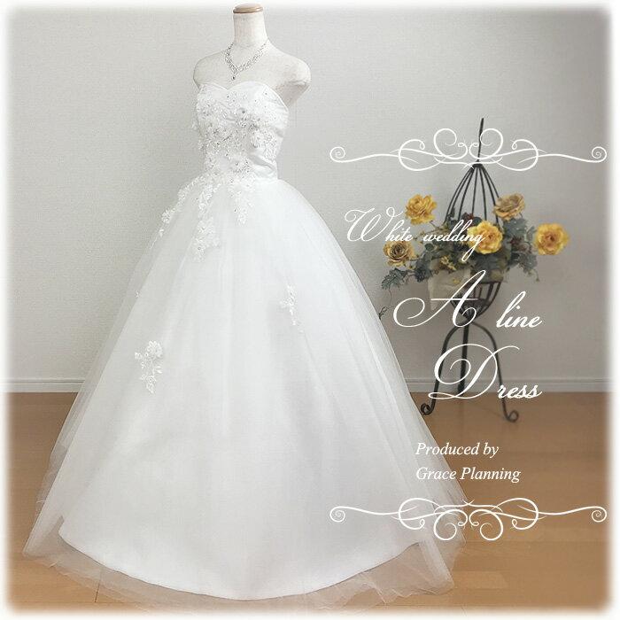 New!華やか綺麗【あす楽OK12時】ウェディングドレス Aライン ハートカットロングドレス 二次会 花嫁ドレス WeddingDress 7号9号11号13号 gcd_8838
