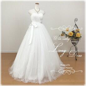 ウェディングドレス 二次会 白 Aライン プリンセスライン ハートカット ロングドレス ウエディングドレス 花嫁ドレス WeddingDress 5号7号9号11号13号 gcd_8851