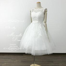 【送料無料】ウェディングドレス 二次会 肩布つき ひざ下丈から ミモレ丈 ミモレ ミディドレス 白 WeddingDress ウエディングドレス 花嫁ドレス 5号7号9号11号 gcd_8853