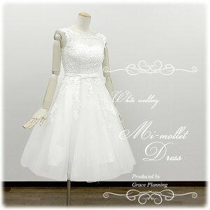 https://image.rakuten.co.jp/gracecitrus/cabinet/dress/8873_4.jpg
